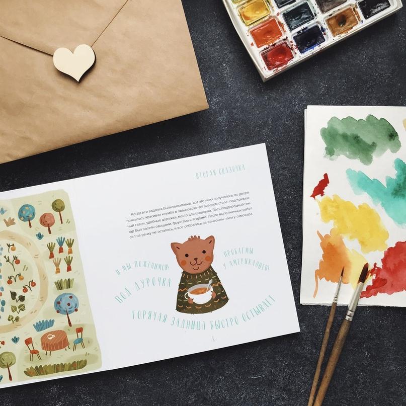иллюстрация PRO, художественные курсы в марте, курсы по рисованию спб