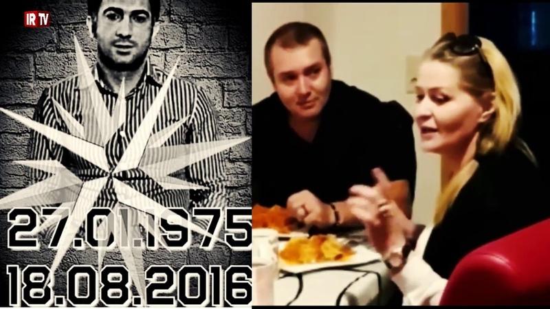 Лучшая Песня,Лучший Клип про Дружбу С Ровшаном Лянкаранским | С переводом на русском..