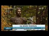 В Башкортостане открыли бюст генералу Хаджи-Ахмету Ишбулатову