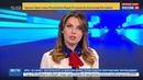 Новости на Россия 24 • Власти: облицовка жилого дома в Петербурге отвалилась из-за строительных работ