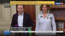 Новости на Россия 24 • Союзмультфильм расплатился с авторами