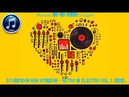 DJ Kupidon aka KyIIuDoH - Retro In Electro vol.1 2012