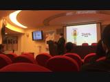 Седьмой Бизнесс форум в городе Тула
