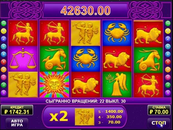 Крутой занос в Плэй фортуна казино (зодиак отдался по крупному)