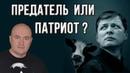 Олег Ляшко в лицо Порошенко: Уйди! Ты сделал нас нищими!