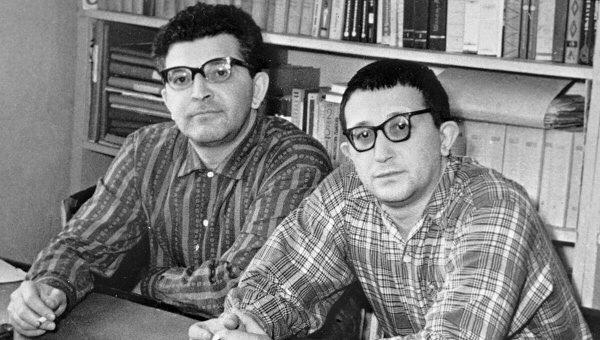 Братья Стругацкие: «Хищные вещи века»