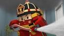 Мультики про машинки - Робокар Поли - Рой и пожарная безопасность