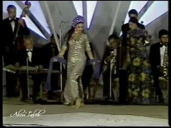 Fifi Abdou . المعلمة فيفي عبدو