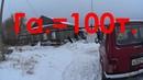 что можно купить за сто тысяч в Самарской области
