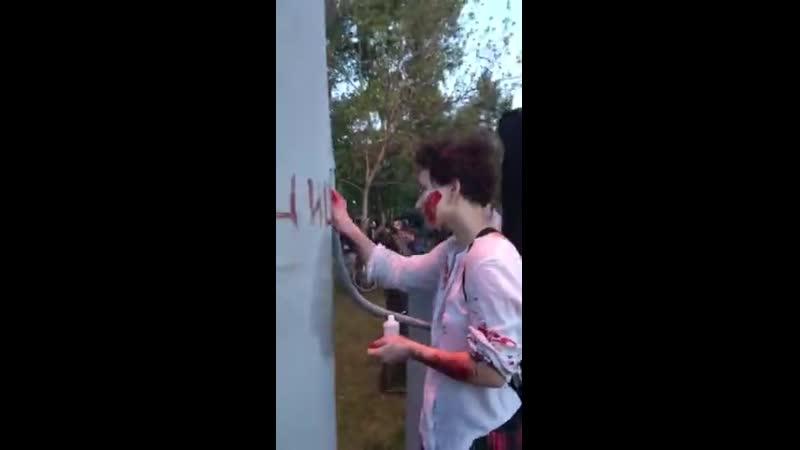 [16] Екатеринбург, майданутые сатанисты режут руки и пишут кровью лозунги