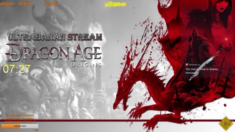 Dragon Age Origins САМЫЙ БОРОДАТЫЙ ЮНОША ФЕРЕЛДЕНА!12