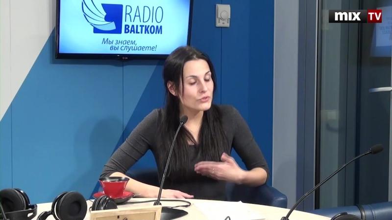 Интервью с Сабиной Бакилиной в программе Мамочки! MIXTV