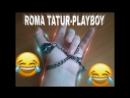 Roma Tatur Playboy