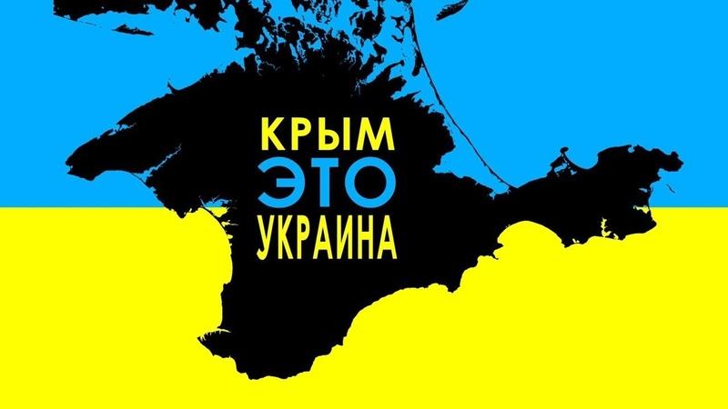 ↘ Как оккупировали Крым и чего добились. 🌴 Пятилетие позора.