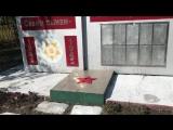 Мемориал войнам-односельчанам в селе Городки