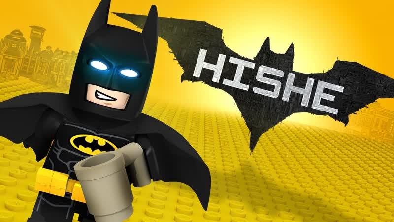 Как следовало закончить Лего.Фильм: Бэтмен. Озвучка от Александра Великого