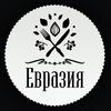 Сеть кафе «ЕВРАЗИЯ»
