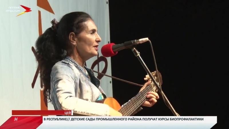 В Цее открылся фестиваль бардовской песни