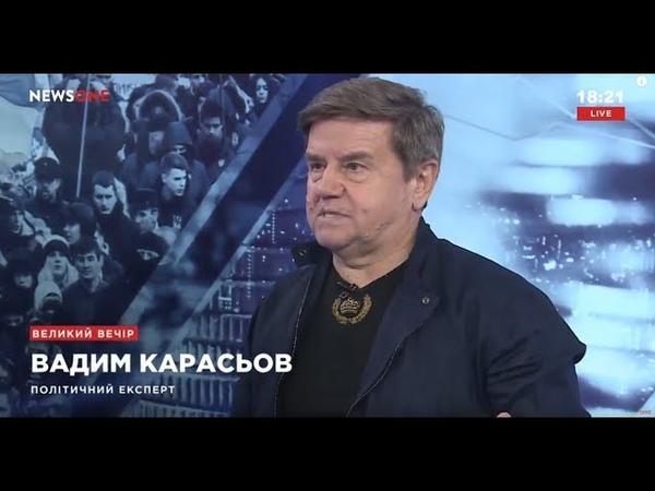 """Карасев ЗЕ-команда – """"ботаны"""", которые скоро встретятся с политическими хищниками 23.05.18"""