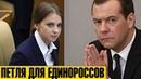 👁️ ПОКЛОНСКАЯ ПОШЛА В ЛОБОВУЮ ПРОТИВ РЕФОРМЫ Накажет ли её Единая Россия Андрей Афанасьев