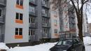 Главгосстройнадзор Московской-Области фото #48