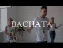 Bachata бачата В студии танца и фитнеса Bionika Пермь