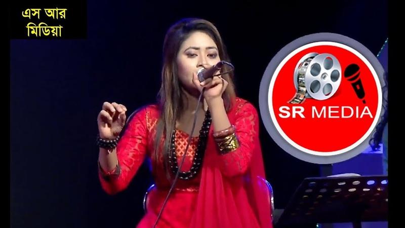 Biroho Bichcheder Jalay | Folk Song 2018 | Doyel | Bangla New Song | SR Music Bangla