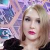 Lena Semenova