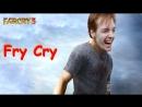 Far Cry 3 10 Фрай сваливает