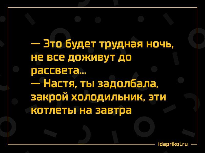 Александр Вилков |