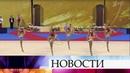 Седьмую награду высшей пробы завоевали российские гимнастки на Чемпионате мира в Болгарии.