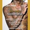 1.09 / HIP-HOP SHOWCASE / MMW