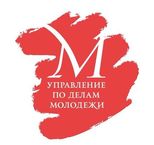 Управление по делам молодежи г. Владивостока