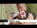 NC Япония: заплачь и стань победителем