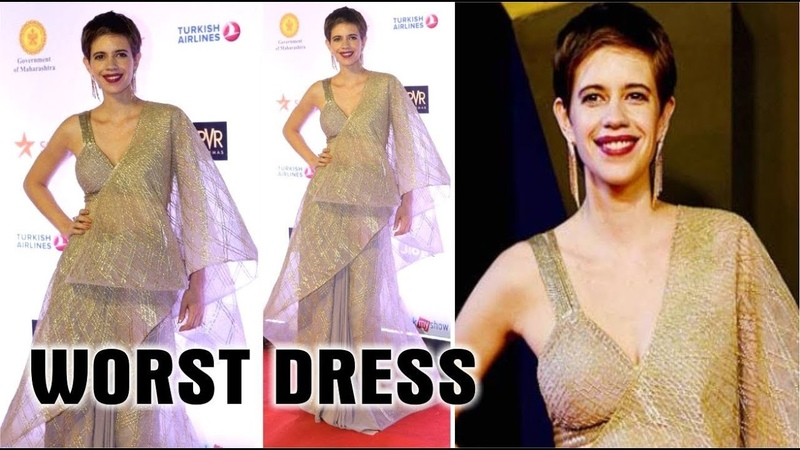 Kalki Koechlin Wore Worst Dress At JIO MAMI Mumbai Film Festival 2018