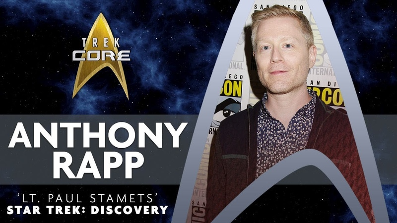 INTERVIEW Anthony Rapp of Star Trek Discovery