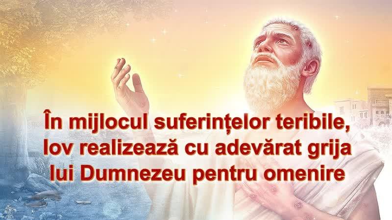 """""""Lucrarea lui Dumnezeu, firea lui Dumnezeu și Dumnezeu Însuși II"""" Partea a patra"""