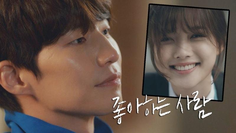 [비밀] 송재림(Song Jae-lim) 좋아하는 사람이 있어요, 아주 오랫동안… 일단 뜨겁게 청