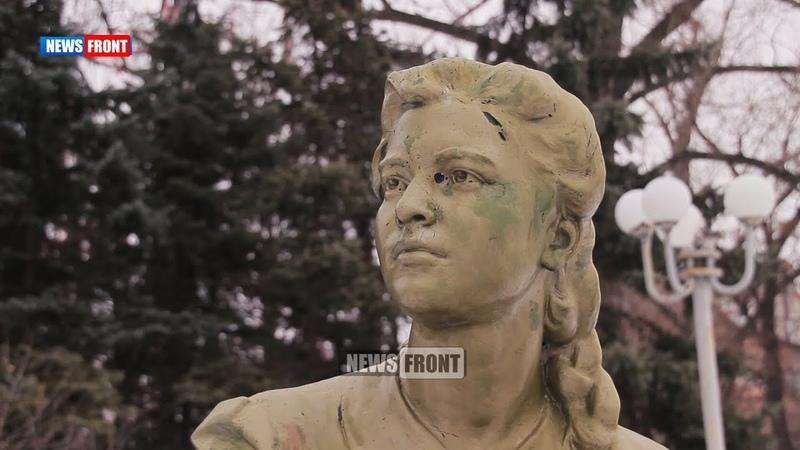 Молодежь ЛНР почтила память земляков молодогвардейцев, убитых 76 лет назад нацистами