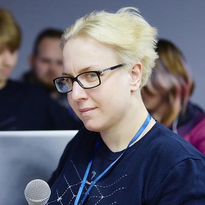 Ольга Прудковская