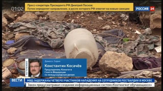 Новости на Россия 24 • Режим перемирия в Сирии уже был нарушен