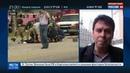 Новости на Россия 24 В карнавальное шествие на юге США врезался автомобиль