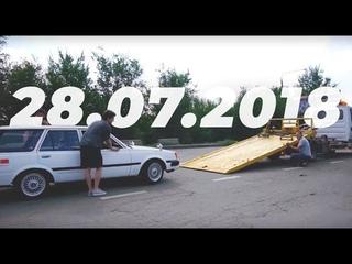 VLASUHIRO: НАЧАЛО. 28.07.2018. MIWINA MEET. два креша за день.