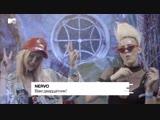 MTV 20 Поздравление от NERVO