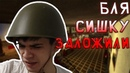 БАНДА ИГРАЕТ В TTT Garrys Mod 3