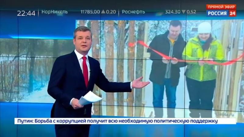 Новости на Россия 24 Не пожалели горбыля на возведение забора вокруг интерната ушло почти 7 лет