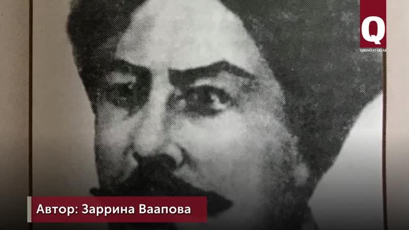 Али Теминдар – театрал, замученный гестапо