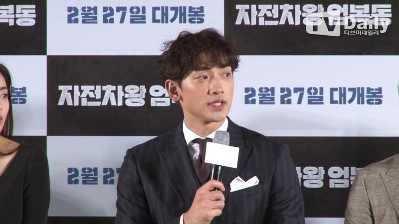 [TD영상] 자전차왕 엄복동 정지훈(Jung Ji Hoon) 난 허약체질…어릴 적 친구들에게 많51
