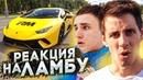 ЛИТВИН и ГОРДЕЙ ОЦЕНИВАЮТ Lamborghini Huracan Performante. URUS 800 сил и Портнягин