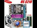 HUANAN ZHI, Комплект, X58 LGA1366, GTX750Ti 2G DDR5, ОЗУ 2шт. на 4 Гб, Intel Xeon X5570, 2019